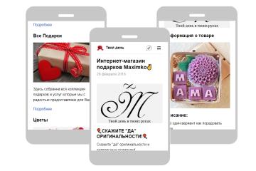 Создание Яндекс-Турбо | Консульцация и помощь 📖