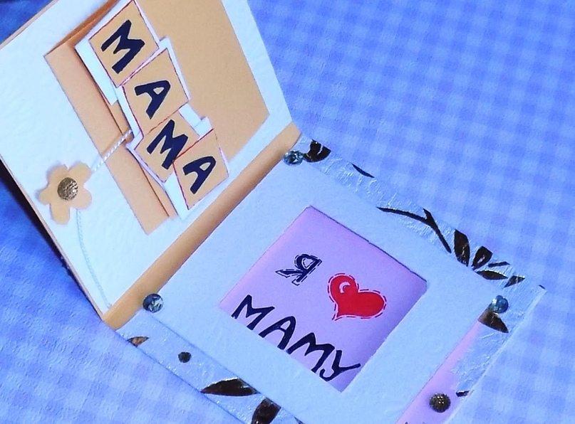 Что подарить маме на день рождения? Лучшие идеи для подарка