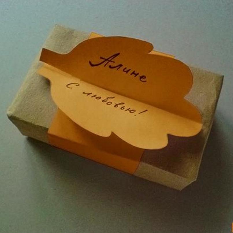 Осенняя упаковка для подарка. Делаем красивую осеннюю упаковку вместе 📖