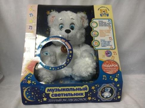 Мягкая игрушка Мульти-Пульти Лунный мишка светильник (звук) V40223/38BS29 в Ярославле
