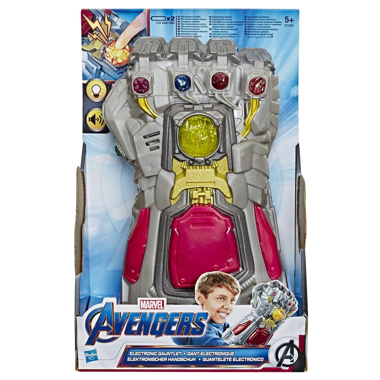 Игрушка Hasbro (Marvel) Мстители Перчатка в Ярославле