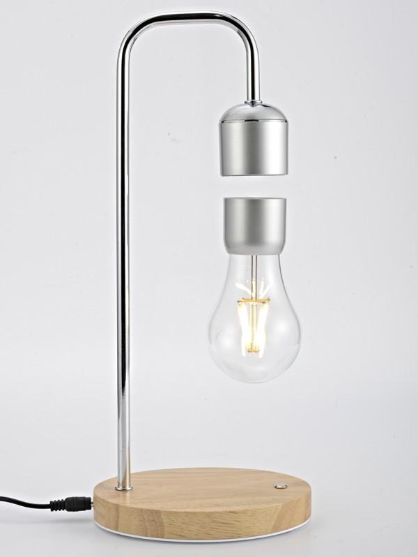 Подвесная левитирующая лампа (металл) в Ярославле