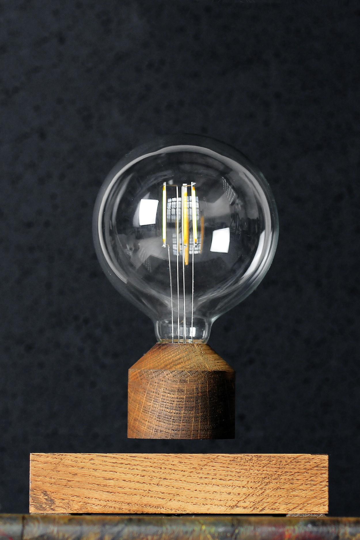 Левитирующий светильник Lesvet Classic (тёмный) в Ярославле