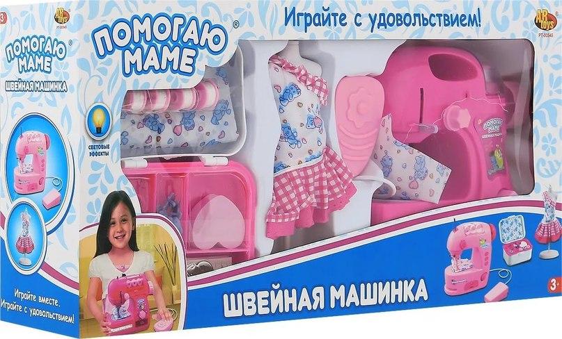 Швейная машинка детская  в Ярославле