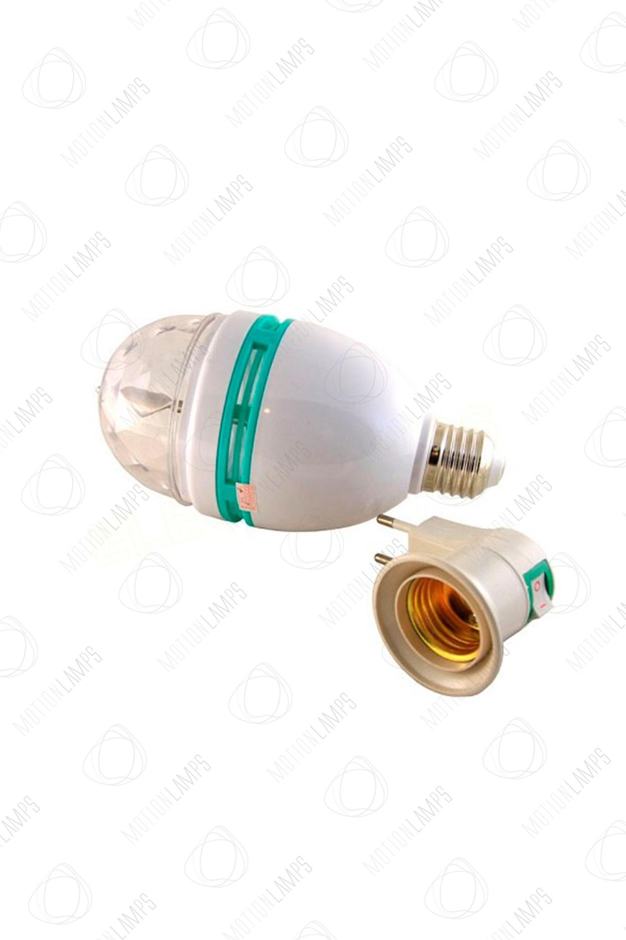 Светодиодная диско-лампа E27 LED с адаптером в Ярославле