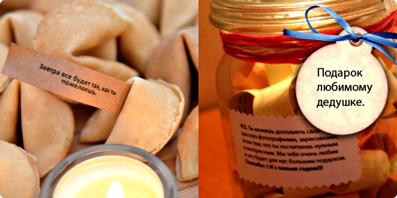 Печеньки с пожеланиями в Ярославле