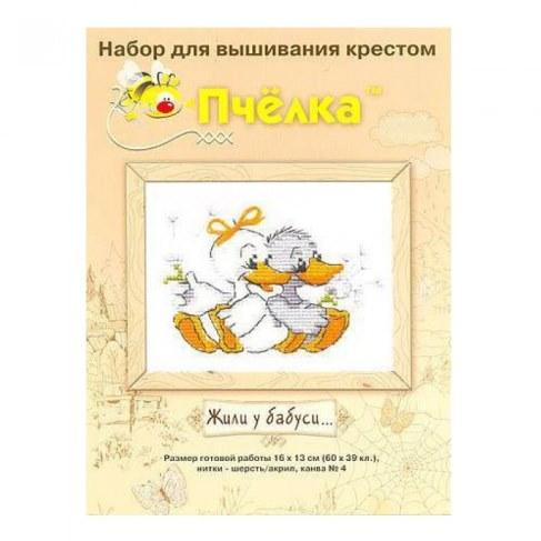 Набор для вышивания Сотвори Сама П-021 Жили у бабуси НВ021 в Ярославле