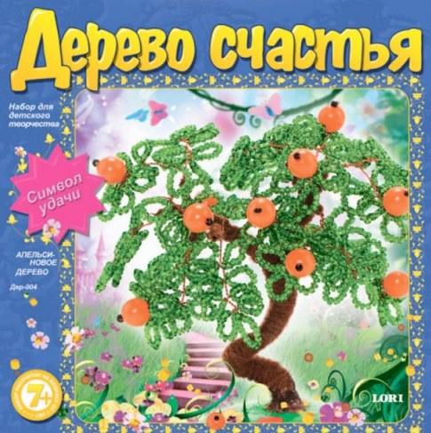 Дерево Lori счастья Апельсиновое дерево Дер-004 в Ярославле