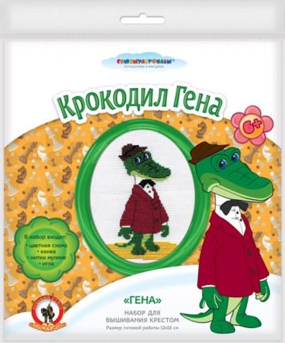 Набор Русский Стиль для вышивания крестом Крокодил Гена 03784 в Ярославле