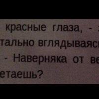Семко Анна    - MaxImko