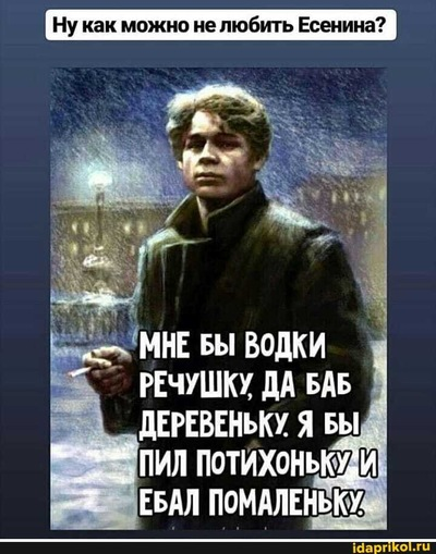 Солоник Александр   - MaxImko