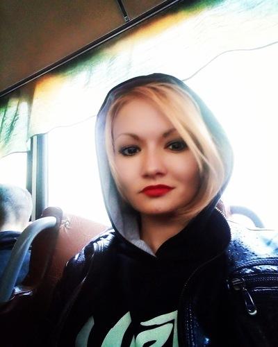 Исмагилова Александра   - MaxImko